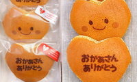誕生日プレゼント・メッセージ入りお菓子