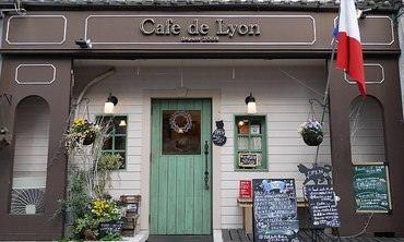 カフェチケットが使えるお店「カフェ・ド・リオン」