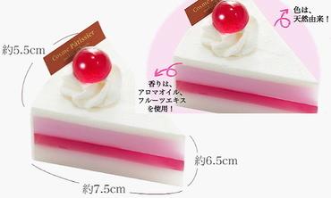無添加のケーキ石鹸