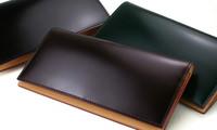 誕生日プレゼント・GANZO(ガンゾ)の革財布