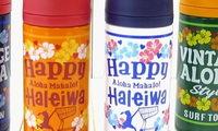 センスを感じる誕生日プレゼント・HALEIWAマグボトル