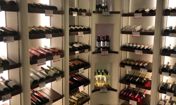価格重視の還暦ヴィンテージワイン