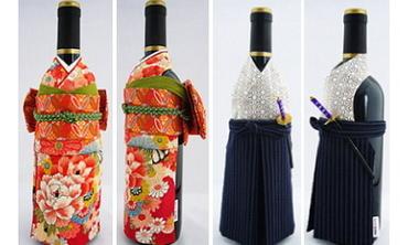 着物で「おめかし」した生まれ年ワイン