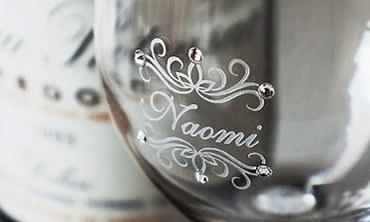 名入れ・デコ・ワイングラス