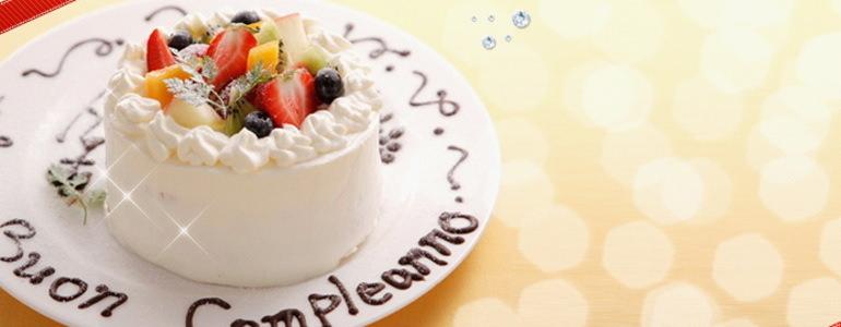 誕生日プレゼント・関東版の誕生日プランがあるレストラン予約