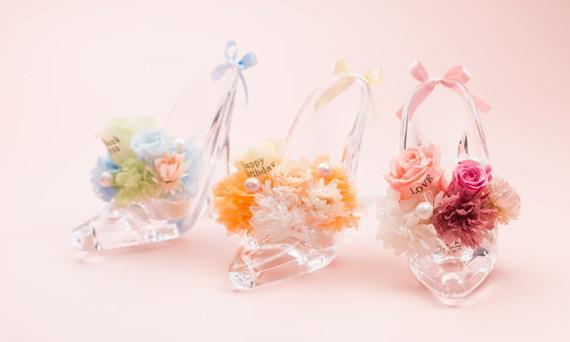 ガラスの靴+花びらメッセージとは?