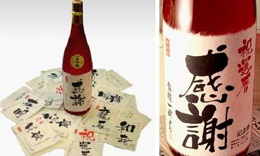 世界に一つの誕生日プレゼント・日本酒・焼酎が選べる記念日新聞付き名入れのお酒