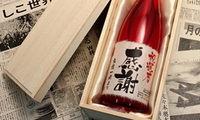 世界にひとつの誕生日プレゼント・日本酒・焼酎が選べる記念日新聞付き名入れのお酒