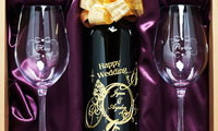 世界に一つの誕生日プレゼント・名入れワイン