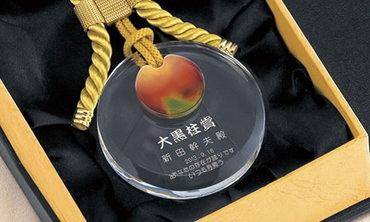 オンリーワンメダル