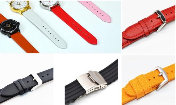 ベルトのカスタムオーダーも可能な腕時計