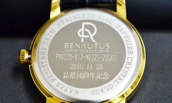 世界にひとつの誕生日プレゼント・カスタムオーダー腕時計のメッセージ刻印
