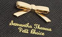 誕生日プレゼント・サマンサタバサのレディース財布