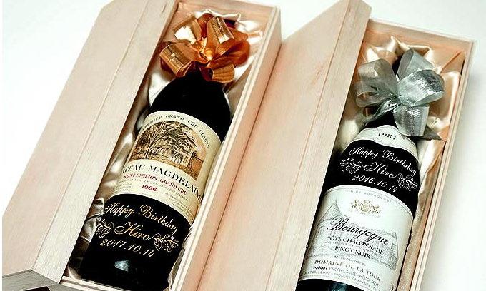 木箱入り名入れヴィンテージワイン