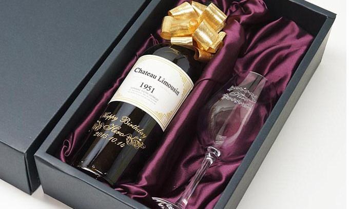 名入れヴィンテージワインと名入れワイングラスのセット