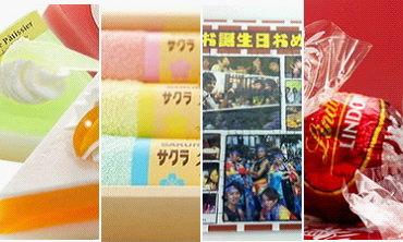 予算1000円台の誕生日プレゼント