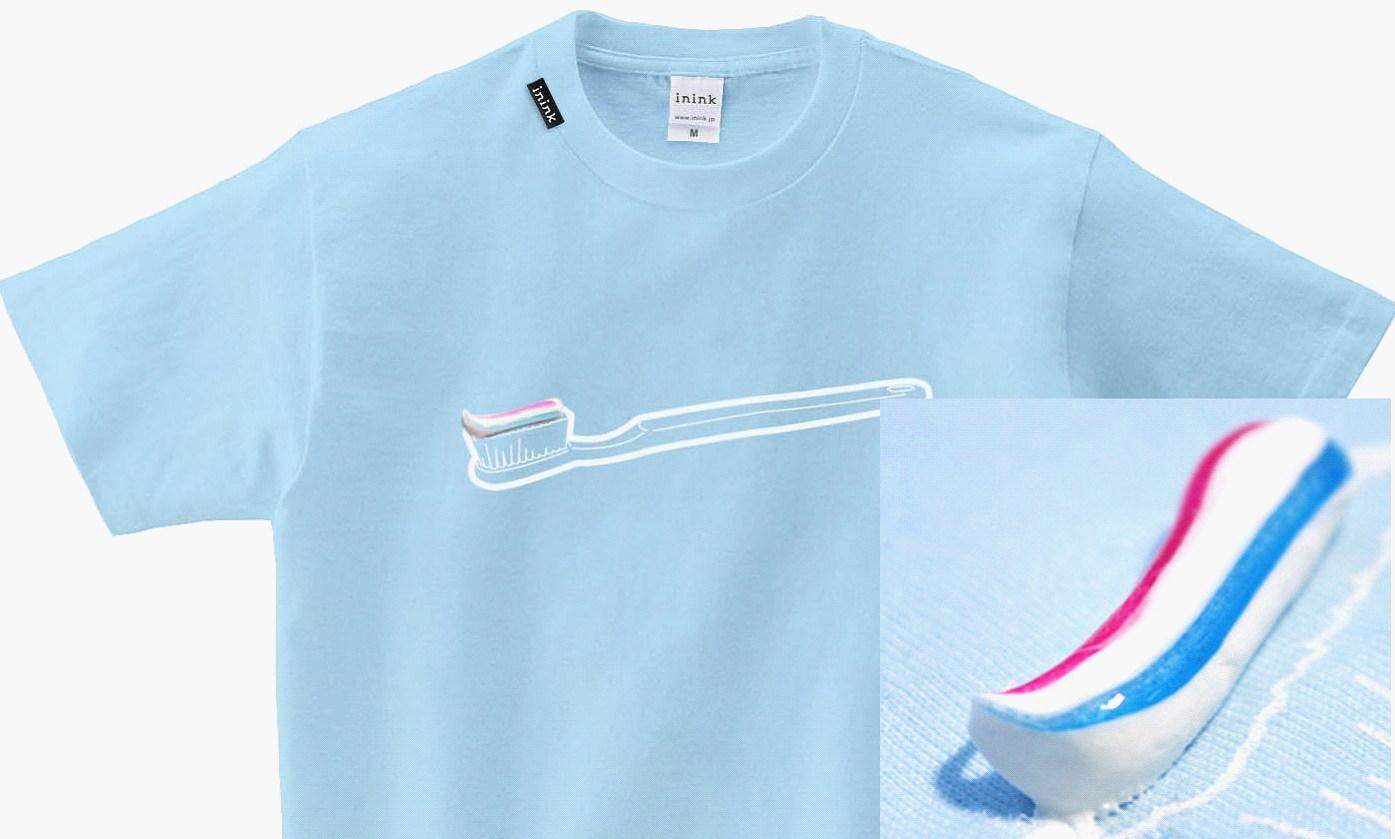 オシャレTシャツ/歯磨き